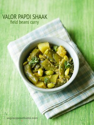 valor papdi nu shaak recipe