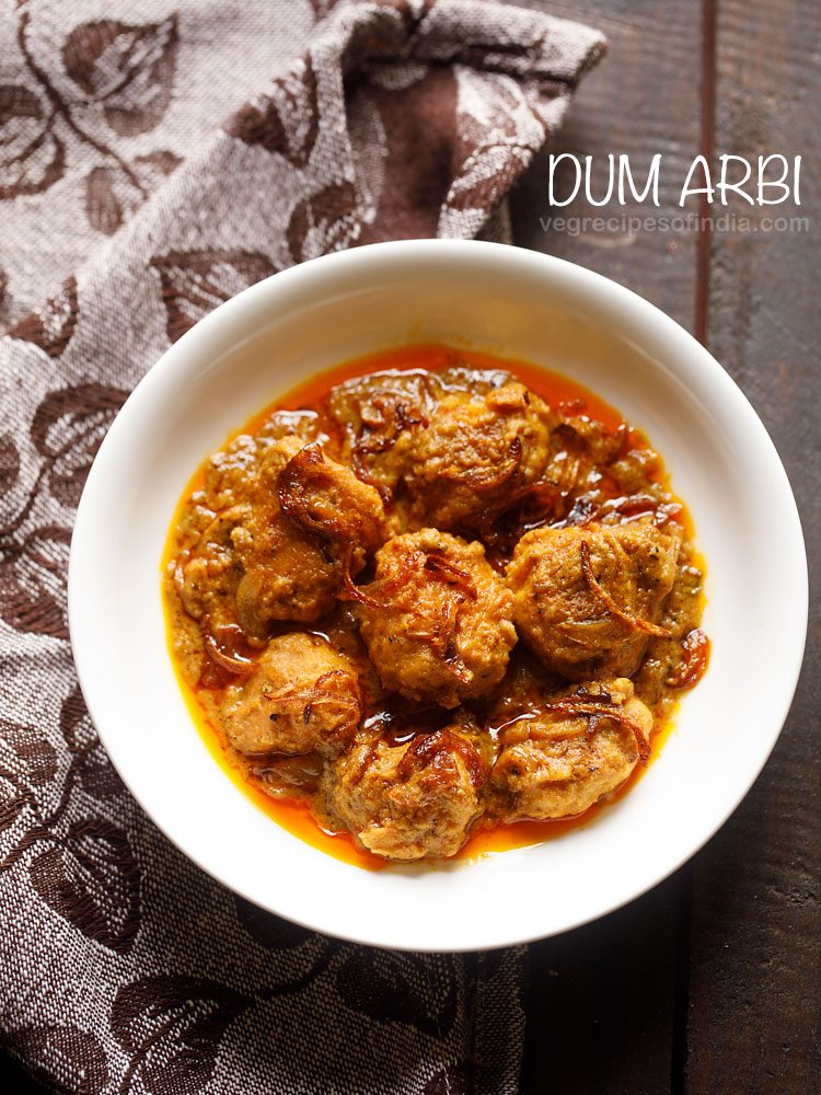 dum arbi recipe