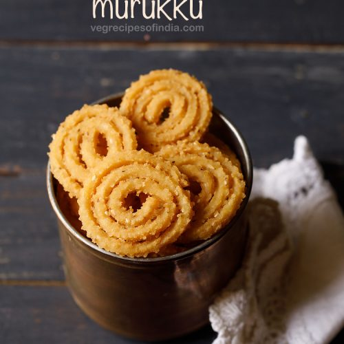 murukku recipe