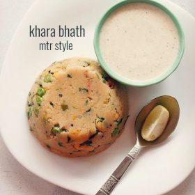khara bath recipe, rava bath recipe