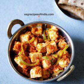 Top view of kadai paneer recipe in bowl