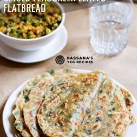 folded methi paratha on a stack of methi parathas in a white plate with a veggie dish in white bowl and glass of water with text layovers